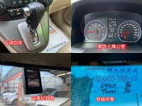Honda  CR-V 【實跑七萬公里、內裝極新、原廠保養】CR-V 2.0 認證車 保固車 里程保證 | 新北市汽車商業同業公會|TACA優良車商聯盟|中古、二手車買車賣車公會認證保固