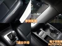 Volkswagen 福斯  Tiguan TACA認證車(車況極新 有保固)TIGUAN 2.0 TSI 4WD 全額貸   新北市汽車商業同業公會 TACA優良車商聯盟 中古、二手車買車賣車公會認證保固