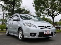 Mazda  Mazda5 2006型式 馬5 天窗 正7人座 | 新北市汽車商業同業公會|TACA優良車商聯盟|中古、二手車買車賣車公會認證保固