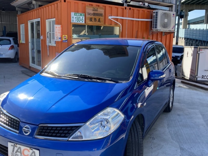 Nissan  Tiida Nissan    新北市汽車商業同業公會 TACA優良車商聯盟 中古、二手車買車賣車公會認證保固