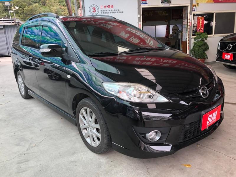 Mazda  Mazda5 馬5 | 新北市汽車商業同業公會|TACA優良車商聯盟|中古、二手車買車賣車公會認證保固