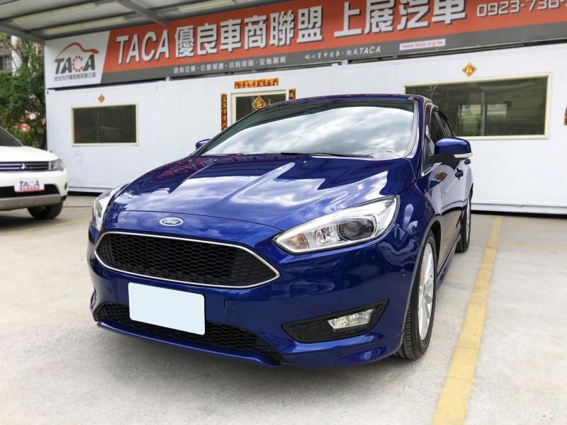 Ford/福特  Focus 2016 Ford Focus 1.5 汽油頂級款 一手車 原版件 原廠保養 可認證 五門掀背 熱門車 小鋼砲 實車實價 | 新北市汽車商業同業公會|TACA優良車商聯盟|中古、二手車買車賣車公會認證保固