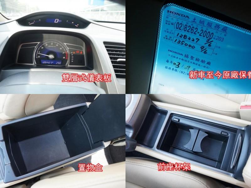 Honda  Civic TACA認證車(一手 原廠保養)CIVIC 八代喜美 EX-S最頂級 全額貸保固   新北市汽車商業同業公會 TACA優良車商聯盟 中古、二手車買車賣車公會認證保固
