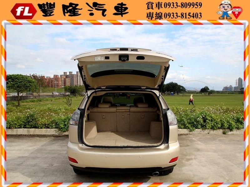 Lexus  RX {輕鬆擁有}03年RX330 ~豐隆嚴選0頭款低月付專案 | 新北市汽車商業同業公會|TACA優良車商聯盟